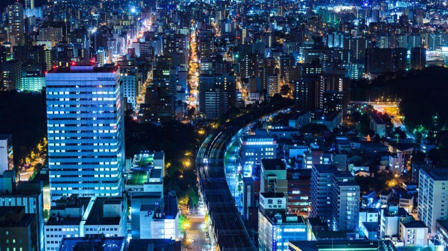 北海道札幌市の夜景