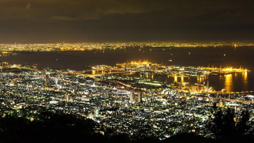 兵庫県・神戸市で依頼する復縁屋を厳選!復縁工作の口コミ評判事例や料金を集めました