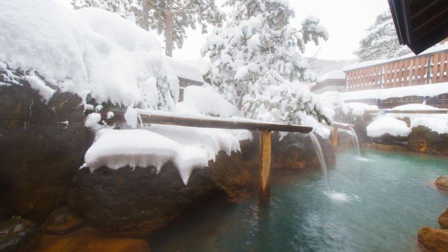 新潟県・新潟市の温泉