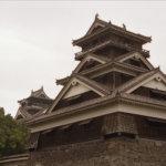 熊本県・熊本市で選ぶ復縁屋厳選5選!復縁工作の特徴や事例を見て比較しよう