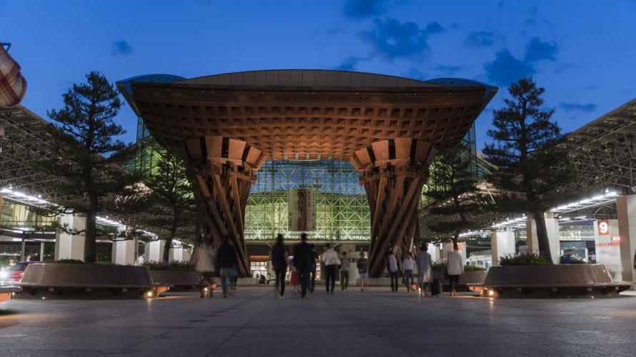 復縁屋を石川県・金沢市で選ぶ!復縁工作の料金や口コミ評判を紹介