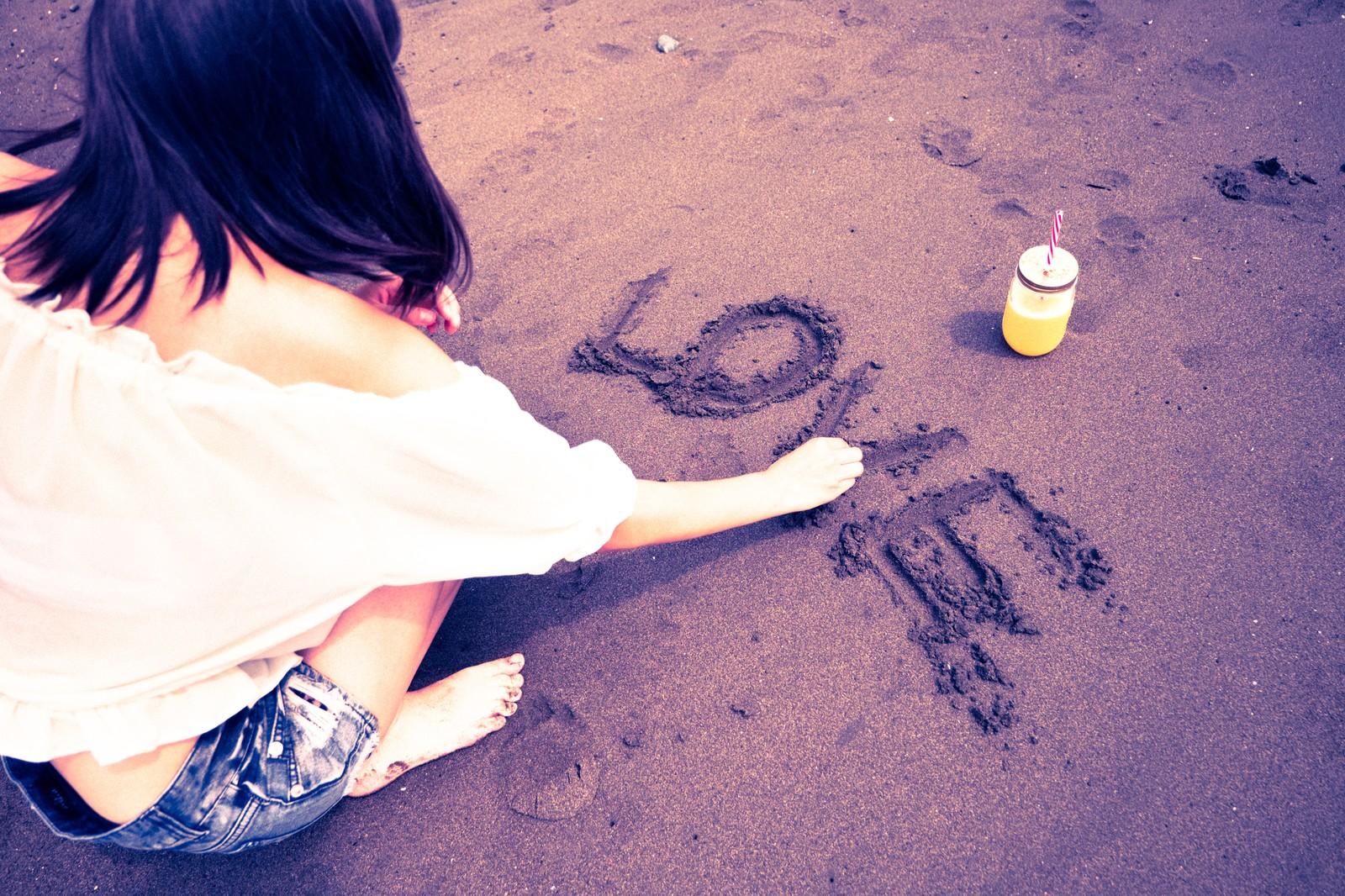 沖縄県で別れさせ屋が行った工作事例集【別れさせ屋リスト付き】